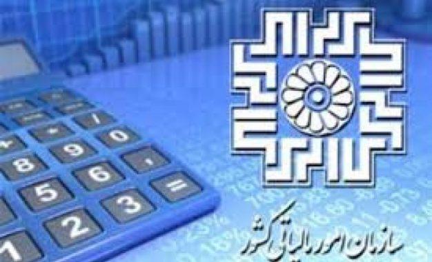 قوانین مالیاتی ماده ۱۶۹ معاملات فصلی